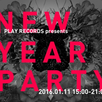 NEW YEAR PARTY 2016