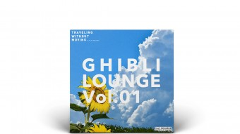 GHIBLI LOUNGE Vol.01